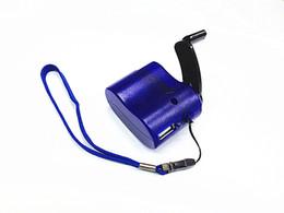 Emergenza della Banca di potere della mano del USB Kit Crank SOS Phone Charger campeggio di sopravvivenza ingranaggi da caricabatteria universale a ioni di litio fornitori