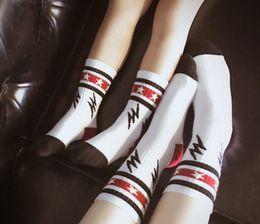 Wholesale Knit Socks Adults - Baby socks children stripe stars pattern knitting sock autumn girls boys leisure sports socks children adult cotton sock R0011