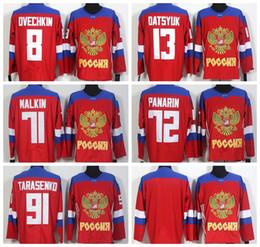 Wholesale Russia Hockey - 2016 World Cup Russia Hockey Jerseys Red Color 8 Alex Ovechkin 13 Pavel Datsyuk 71 Evgeni Malkin 72 Artemi Panarin 91 Vladimir Tarasenko