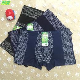 Wholesale Silk Boxers Wholesale - Factory wholesale milk silk men's boxer briefs men's sports pants boxer underwear comfortable underwear