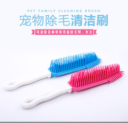 Wholesale Hair Nails Supplies - Free shipping Pet Cleaning Products Cat and Dog Hair Brush Tool Pet Supplies Pet Hair Removal Comb