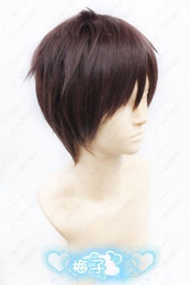 Wholesale Dark Auburn Cosplay Wig - 100% free shipping New High Quality Fashion Picture full lace wigs>>Attack on Titan Eren Jaeger Short Dark Brown Cosplay Anime Wig