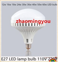 Canada YON Grande puissance E27 LED lampe ampoule 110V 220V 12w 16w 18w 24w 30w 36w 40w 50w 60w LED ampoule style vaisseau spatial Chaud / blanc 5730 UFO LED cheap e27 36w led bulb Offre