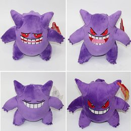 """Wholesale Gengar Pokemon Soft Toy - Hot New 4 Styles 9"""" 23CM Gengar Poke Doll Plush Dolls Anime Collectible Pocket Monsters Soft Party Gifts Stuffed Toys"""
