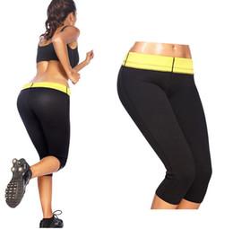 Wholesale Lycra Panties Hot - Hot Super Shapers Stretch Control Panty Neoprene Slimming Pants Slimming Shapers ShortsThermo Pants Shaperwear Body #3962