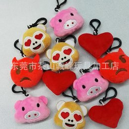 Wholesale Small Monkey Wholesale - New 5.5cm 2.16inch Emoji Monkey love Pig Small Keychain Emotion QQ Expression Stuffed Plush Doll Toy for Mobile Pendant Free EMS