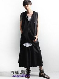 Wholesale Full Minutes - Men's summer new fashion and personality 7 minutes of pants wide legged loose han edition tide male leisure pants skirt   custom