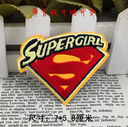 Wholesale Heat Transfer Appliques - HOT SALE! 2.8 inch cloth Heat Transfer Supergirl Super man Embroidered Brands logo DIY Iron-on Patches Sew On Patch Applique Badge GP-026