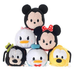 Wholesale Minnie Mouse Plush Toys - Mini Tsum Tsum Plush Toy Mermaid Sully Minnie Mickey Mouse Donald Daisy Cute Elf Screen Cleaner for Juguetes Set