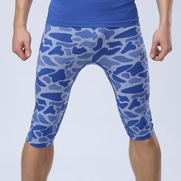 Wholesale Leopard Underwear For Men - Men Panties Fashion Body Shaperwear Print Leopard Tummy Slim Waist Cincher Shaper Blue Black M L Bodysuit Underwear for Man Panties