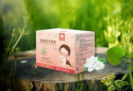 Wholesale Massage Disposable - high quality Self-Heating Hot Steam eye mask Warming Warm Disposable Sleep Eye Mask eye massage