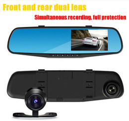 Wholesale Dvr Double Lens - QS7 4.3 inch screen, HD night-vision wide-angle lens, recorded before and after the double phnom penh car dvr.