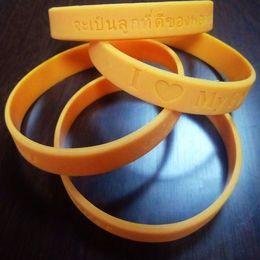 Wholesale black feng shui - Orange Silicone Wristband I Love My Father Eco Friendly Bracelet Remembering The King Of Thailand Bracelets Fashion 0 38gd B R