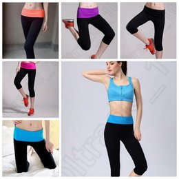 Wholesale Strech Leggings - 200PCS LJJM117 Women Capri YOGA Pants Running Sport Color Block Pants High Strech Elasticity Cropped Leggings Fitness Trouser