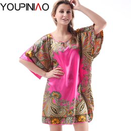 Wholesale Womens Plus Size Nightgowns - Wholesale-Summer Womens Silk Nightgowns Stain Short Sleeve Sleepwear Night Dress Robes Sleepshirts Plus Size