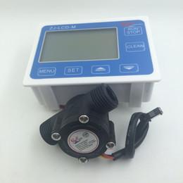 """Wholesale Digital Water Flow - Wholesale-5pcs G1 2"""" Flow Water Sensor Meter+Digital LCD Display Quantitative Control 1-30L min"""