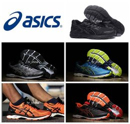 Wholesale Light Brown Boots Men - 2017 Wholesale Price Asics Gel-kayano 23 Running Shoes For Men New Style Sneakers Athletic Boots Sport Shoes Size 40.5-45 Free Shipping