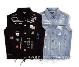 Wholesale Mens Designer Waistcoats - Fall-2016 Fashion Motorcycle Men Vest Waistcoat Harajuku Punk Hip Hop Jeans Mens Denim Vest Jacket Designer Gothic Coat Sleeveless