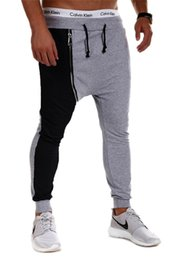 Wholesale Wide Elastic - Justin Bieber Hip Hop Harem Pants Men Baggy Drop Crotch Sport Trousers Zipper Jogging Track Pants Casual Mens Joggers Sweatpants