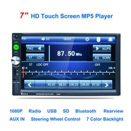 "Wholesale Tv Tuner Dvd Auto - 7"" Inch Car DVD 2DIN Touch Screen Auto Radio Video Audio MP4 MP5 Player 1080P HD TFT Bluetooth FM USB AUX + Rear View Camera"