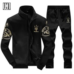 Wholesale Tracksuit Men Plus Size - Wholesale-Men Sweatshirt Pants Set 2016 Outdoor Sport Men Tracksuit Suit Plus Size M-4XL Autumn Printing Mens Hoodies And Sweatshirts