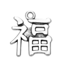 """Wholesale Blessing Word Charm - New Arrivel 50pcs a lot Zinc Alloy silver plated Chinese Word """"BLESSING"""" jewelry charms"""