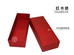 Wholesale Customize Packing Box Wholesale - customized logo paper packing box customized size box customized material boxs customized color what you need