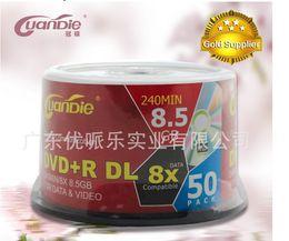 Wholesale Dvd R Wholesale - Wholesale-5 pcs Less Than 0.3% Defect Rate Grade A 8.5 GB Blank Printable DVD+R DL Disc