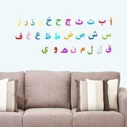 Wholesale peel life - Wholesale DIY Cartoon Arabic Alphabet Wall Decor Preschool Child Childlike Colorful Baby Room Living Room School Decorative Wall Stickers