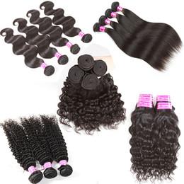 B2B Venta al por mayor Remy Paquetes de armadura de cabello humano Indio de Malasia Peruano Brasileño Onda corporal Virgin Hair Weaves Popular Bangs para mujeres negras desde fabricantes