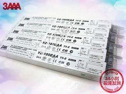 Wholesale Ballast For Lamp - 3AAA YZ-180EAA T5-E AC Electronic Ballast For Fluorescent Lamp 80W electronic ballast 400w electronic ballast for t5