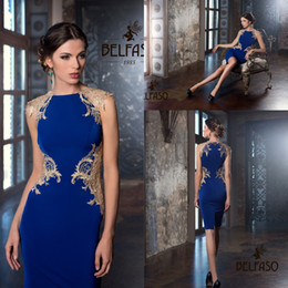 Wholesale Royal Bridal Gowns - 2017 New Royal Blue Crew Neck Lace Appliques Mother's Dresses Column Sheer Cap Sleeves Back Split Elegant Mother of the Bridal Gowns