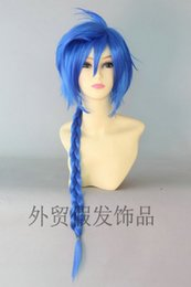 Wholesale Kaito Hair Wig - 2016 Brand New High Quality Fashion Picture wigs>>Brake yuet kaito eldest brother blue gradient long hair 1 meter long braids fake fur