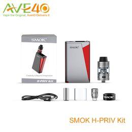 Wholesale Tfv4 Single Kit Black - SMOK H-PRIV 220W TC Kit with Micro TFV4 Tank Zinc Alloy 0.25ohm Micro SS Dual core