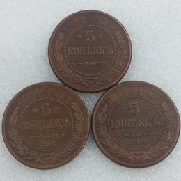 Wholesale Russia Antique - Mixed dates(1817 1911 1917) 3PCS RUSSIA 5 KOPEKS COPPER Reeded edge COIN COPY High Quality
