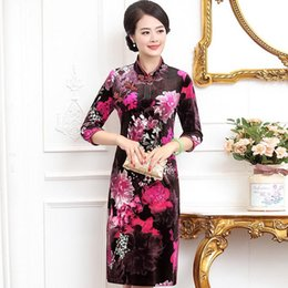 Wholesale Banquet Clothes Woman - middle aged women clothes plus size Banquet fu dress to improve the old age qipao autumn PXOS78NS93