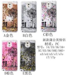 amoureux de l'iphone Promotion Étui rigide pour pissenlit Quicksand Liquid Lover Pour Iphone 7 6S 6 Plus SE 5 5S 5C 4 4S Coque Samsung Galaxy S7 S6 Edge NOTE 3 4 5