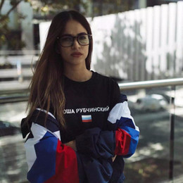 Wholesale Flag Tees - Gosha Rubchinskiy Brand New T shirts Women Men High Quality Gosha Flag 100% Cotton shirts Gosha Rubchinskiy T shirt tee