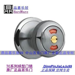 Wholesale Draws Lock - There is no genuine display ball lock indicator ball lock core bathroom lock rod three T609BK steel wire drawing