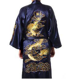 Wholesale Sexy Purple Nightgown Long - Wholesale-Burgundy Silk Embroidery Dragon Kimono Bathrobe Gown Women Sexy Satin Robe Long Nightgown Size S M L XL XXL XXXL BR040