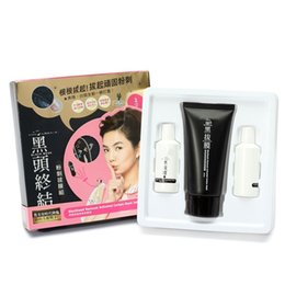Wholesale Wholesale Set Collagen - 2017 New Arrival MY SCHEMING Blackhead Removal Activated Carbon 3 Steps Mask Set Pore Cleaner Mask Acne Treatment Skin Care 50sets