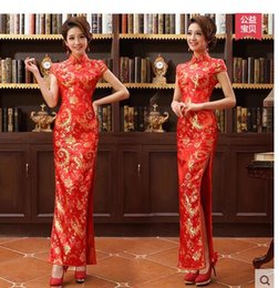 Wholesale Red Slit Cheongsam - Long cheongsam Dress marmaid Dress Chinese Improved Etiquette Hotel cheongsam High Slit From Wendy