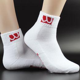 Wholesale White Cotton Tube - Towel in tube men's athletic socks thickening cotton terry socks socks warm winter nap
