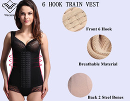 19ec4a8c63 Waist Trainer Vest Steel Boned Corset Seamless Thin Shapers Straps Girdle Belt  Underwear Slimming Body Shaper