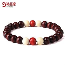 Wholesale Wooden Prayer Beads Bracelet - 2016 New Fashion Hip Hop Men 8mm Wine Red Prayer Wood Beads Bracelet With Elastic Rope Wooden Bead Bracelet For Women Unisex Men Jewelry