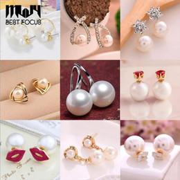 Двойной Стад серьги 8 стилей посеребренные хрустальный шар серьги для женщин имитация жемчужные серьги ювелирные изделия от