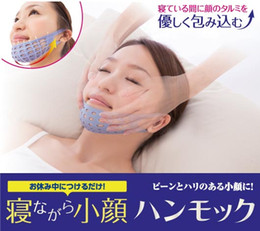 Wholesale Face Mask Massager - Japan Elastomer Sleeping Kogao Hammock Face Mask Chin Cheek Sag Slack Stretching Massage Face Chin Massager Free Shipping