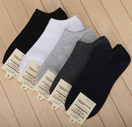 Wholesale Wholesale Black Basketball Shorts - 10 pairs Men's short boat socks brandpolyester breathable casual sports sock for men free shipping