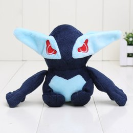 Wholesale 12cm Baby Dolls - 5'' 12cm SHADOW LUGIA Plush Toys Doll Figure Gift Baby Dolls High Quality Christmas Gifts