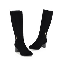 Wholesale Tall Canister Boots - The new super warm tall canister boots MAO in the classic thick with women's favorite exempt postage big size 34-43